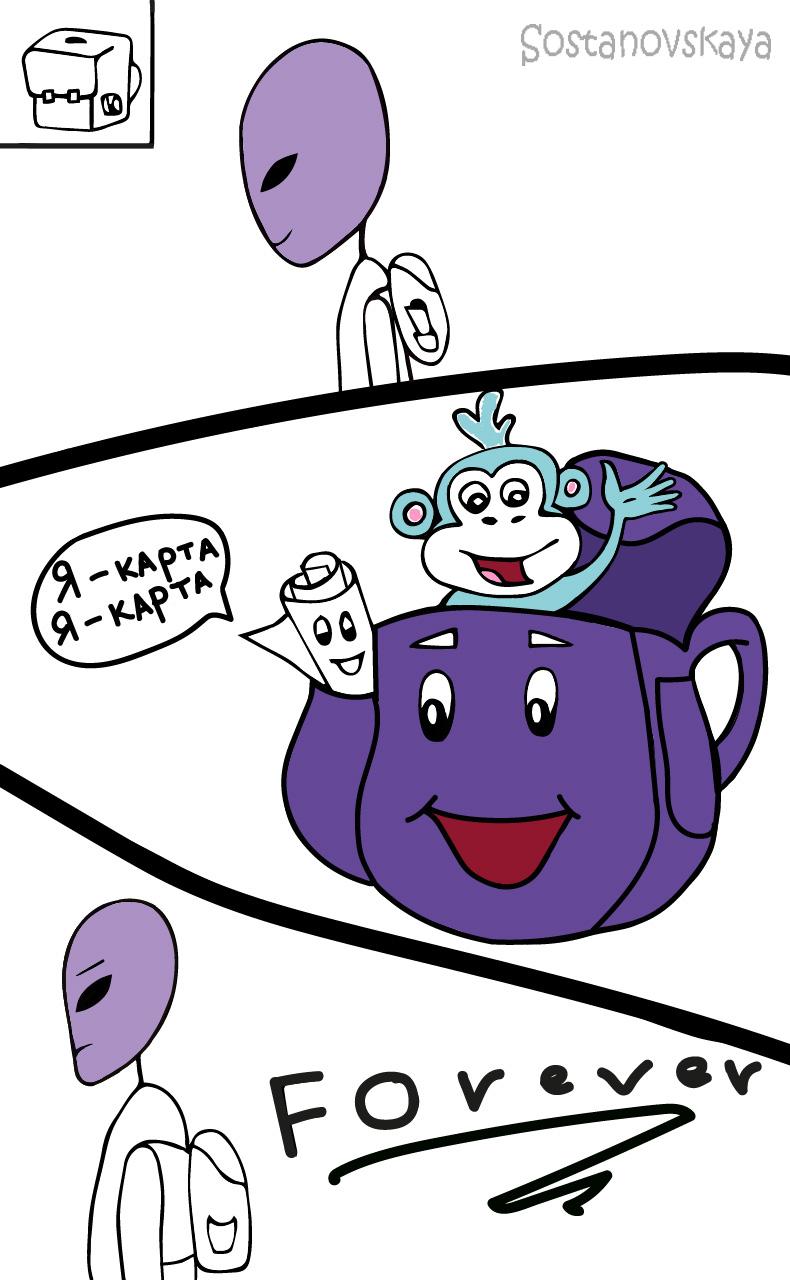 Комиксы на основе игры Кубики историй Story Cubes