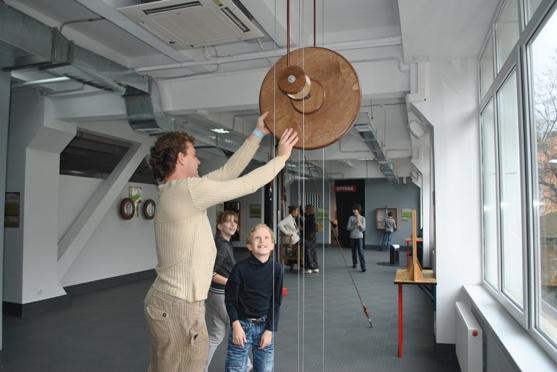 киевский Экспериментариум